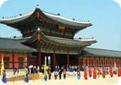 Gyeongbokgung Palace (including Changing of the Guard Ceremony)