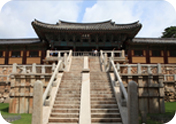 Bulguksa Temple [UNESCO World Heritage]